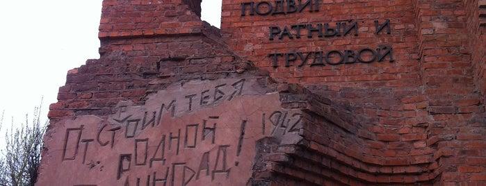 Дом Павлова is one of Еленаさんの保存済みスポット.