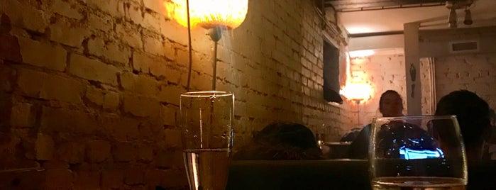 La Brume Hookah Lounge is one of Dmitry 님이 좋아한 장소.