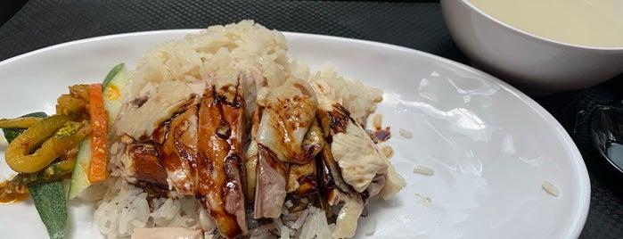 Ah Huat Hainanese Chicken Rice is one of 高井 님이 좋아한 장소.