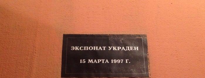 Интерьерный театр is one of Уля : понравившиеся места.