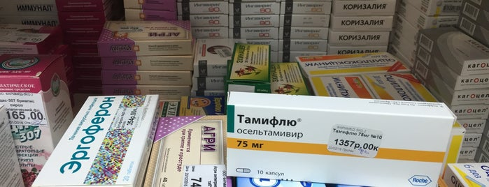 "Аптека ""Опалиха О2"" is one of Lugares favoritos de Сергей."