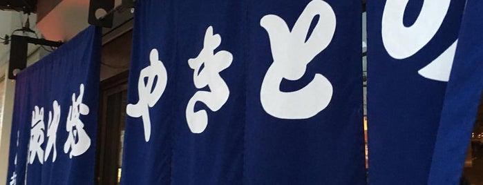 とり坊 is one of 尊師ミシュラン大阪版.