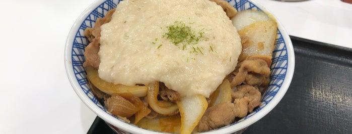 Yoshinoya is one of 西院'ın Beğendiği Mekanlar.