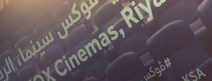 VOX Cinemas is one of Tempat yang Disukai Rema.