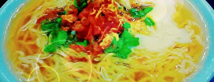 SRK Noodle House 砂拉越正宗幹盤面 is one of ÿt: сохраненные места.