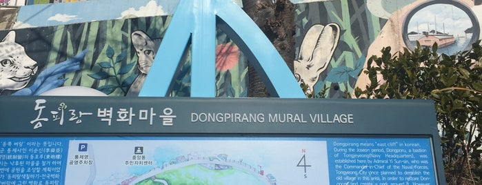 Dongpirang Village is one of 거제 통영.