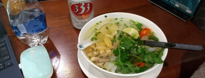 Vietnam Airlines Business Class Lounge is one of 今まで行った空港ラウンジ(Airport Lounge).