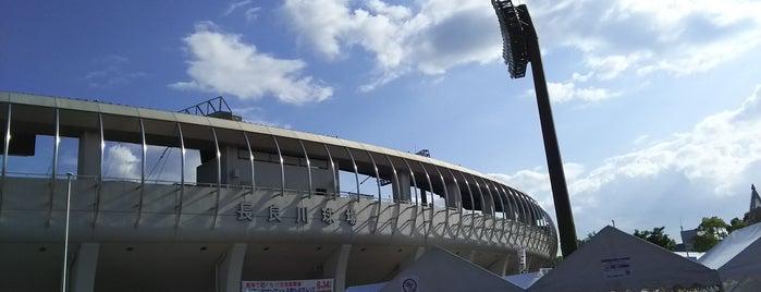 長良川球場 is one of 今まで行った野球場.