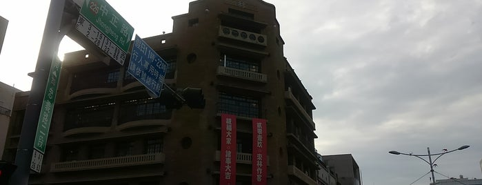 Hayashi Department Store is one of 台湾の歴史遺産(Historical Heritage of Taiwan).