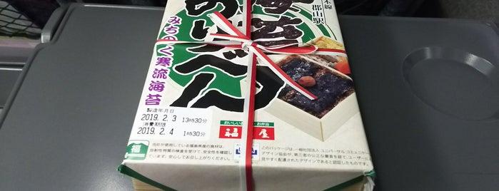 駅弁屋 祭 仙台駅店 is one of 駅弁の名店.