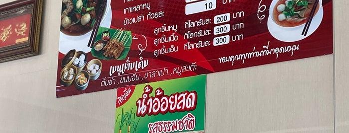 ธัญรส 8 สระบุรี is one of ลพบุรี สระบุรี.