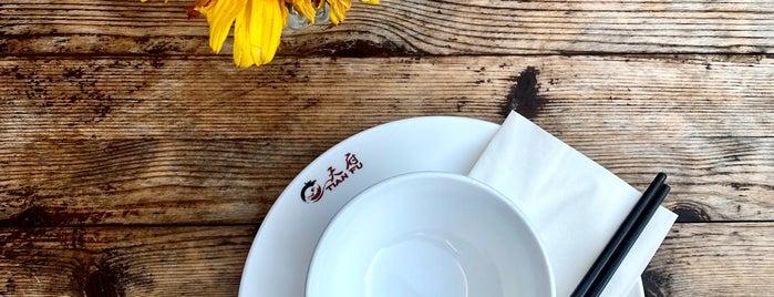 Tian Fu 天府酒家 is one of Great Asian in Berlin.
