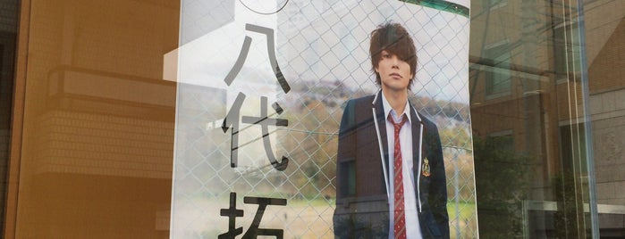 角川本社ビル is one of Locais curtidos por Masahiro.