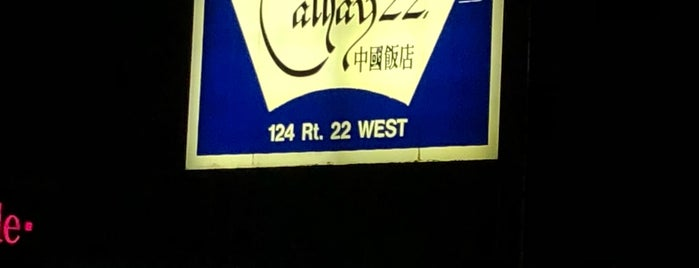 Cathay 22 is one of Lizzie 님이 저장한 장소.