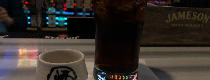 Dark Bullet Oyster & Sake Bar is one of Lieux qui ont plu à N.