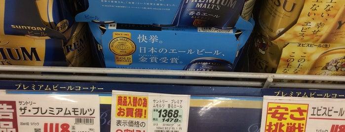 バロー 有玉店 is one of saxpoohさんのお気に入りスポット.