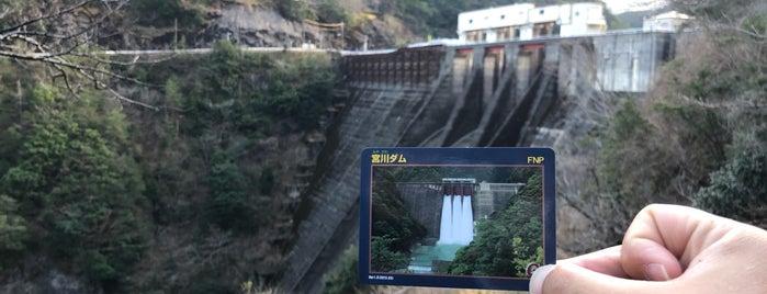 宮川ダム is one of y.hori'nin Beğendiği Mekanlar.