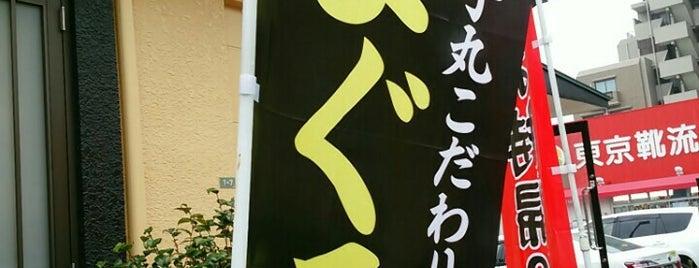 Sushi Choushimaru is one of Tempat yang Disukai naos.