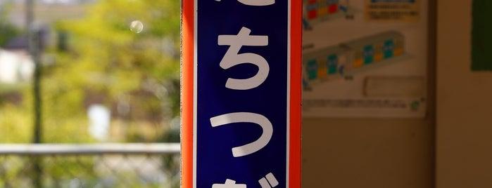 Hitachi-Tsuda Station is one of JR 키타칸토지방역 (JR 北関東地方の駅).