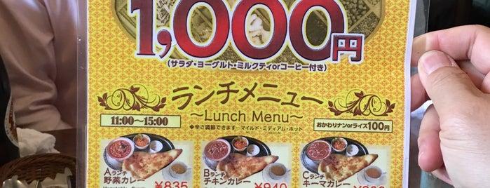cafe de Tenjiku is one of 行きたい.