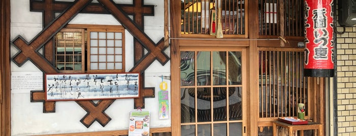 Izuju is one of Kyoto EATS.