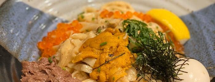 Taro San Japanese Noodle Bar is one of Lugares favoritos de Jason.