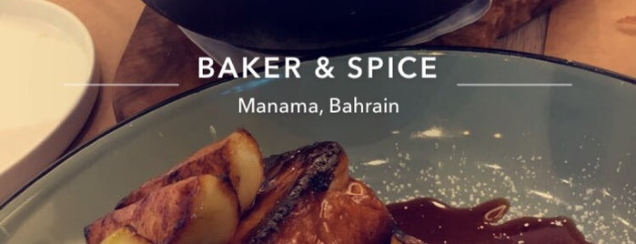 Baker & Spice is one of SAZ was here 🇧🇭.