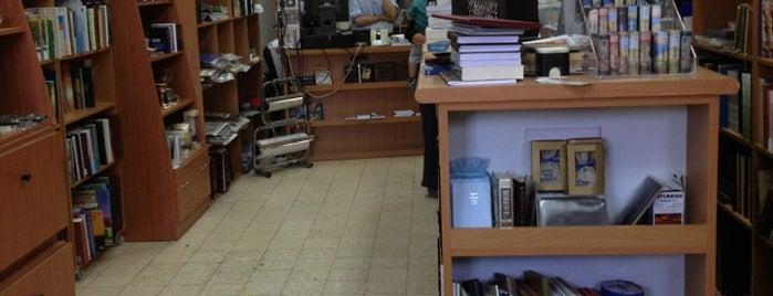 Moriah Books is one of Lugares guardados de Captain Archibald.