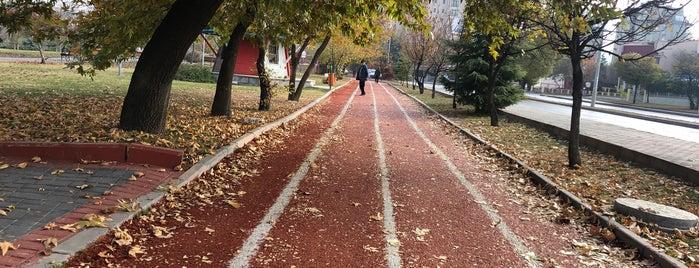 Muharrem Dalkılıç Koşu Yolu is one of Park.