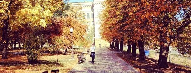 Парк Соловьяненко is one of Posti che sono piaciuti a Anastasiya.