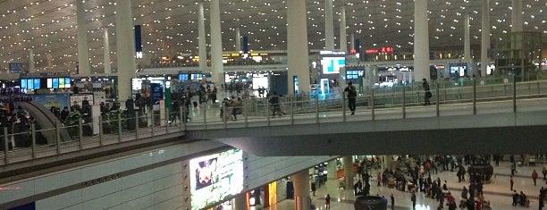베이징 서우두 국제공항 (PEK) is one of Part 1~International Airports....