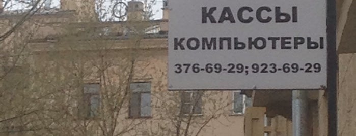 Зайцева 3 is one of สถานที่ที่บันทึกไว้ของ Анастасия.