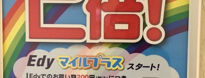 Matsumoto Kiyoshi is one of よく行くところ.