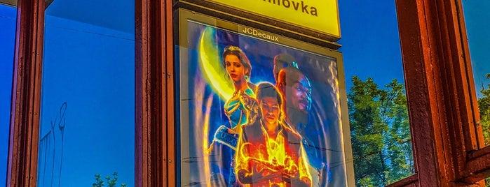 Metro =B= Palmovka is one of Miloslav'ın Beğendiği Mekanlar.