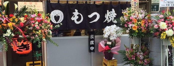 もつ焼 つみき is one of Gespeicherte Orte von おがけん.