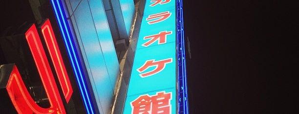 カラオケ館 六本木本店 is one of Tokyo.