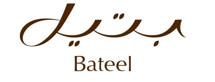 Bateel Boutique is one of Lieux qui ont plu à Gurme.