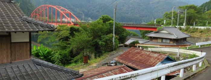 平野橋 is one of 四国の酷道・険道・死道・淋道・窮道.