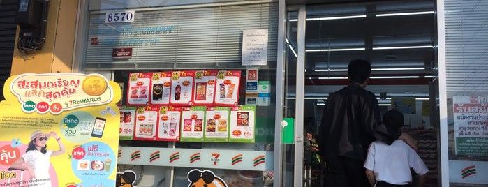 7-Eleven (เซเว่น อีเลฟเว่น) is one of Posti che sono piaciuti a Jeffrey.