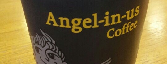 Angel in us Coffee is one of Go back to explore: Shenyang.