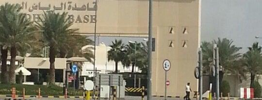 King Salman Air Base is one of Lieux qui ont plu à Deem.