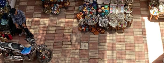 Cooperative Artisanale Femmes de Marrakesh is one of Morocco.