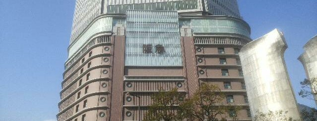 Hankyu Department Store is one of Osaka.