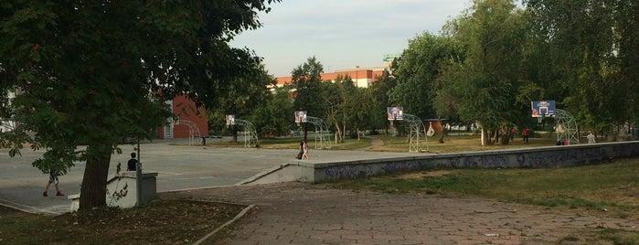 Баскетбольная площадка is one of Polly 님이 좋아한 장소.