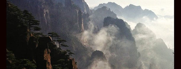 Mount Huangshan is one of RoW.