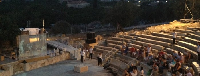 Small Theater of Ancient Epidaurus is one of Posti salvati di Sylvain.