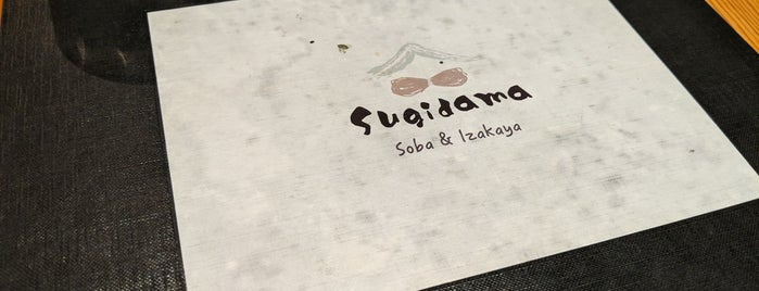 Sugidama is one of Favorite spots.