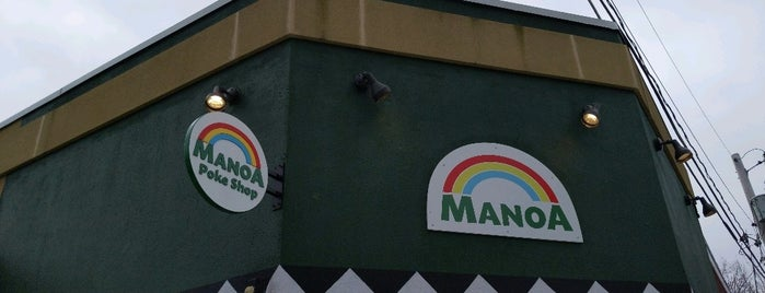 Manoa Poke Shop is one of To try.