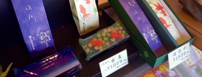 甘春堂 本店 is one of 甘いもん.