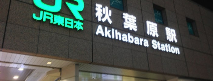 Akihabara Station is one of Tokyo.
